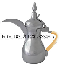 stainless steel arabic coffee pot, tea pot with coffee color silicone handle