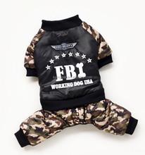2015 FBI innovative dog products,wholesale dog products