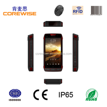 android handheld computer classical rfid contactless smart card reader module support