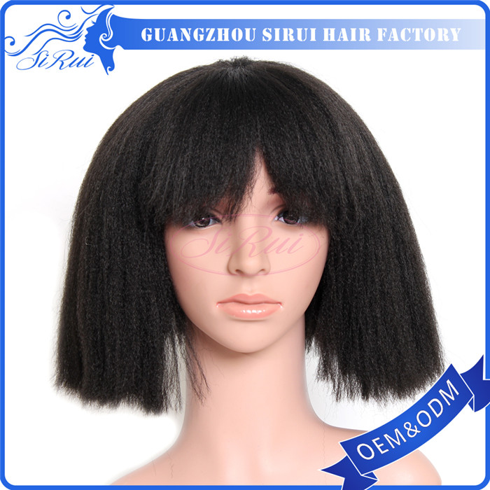 Where To Buy Short Full Lace Wigs 70