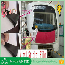 PVC Self adhesive vinyl paper stocklots for car wrap 120-160gsm