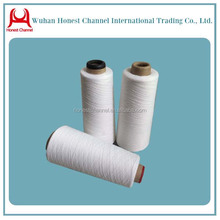 twisted high tenacity polyester DTY sewing yarn / thread ,bleached/ balck 100% bright polyester yarn spun 40s/2