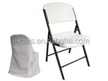 Factory Wholesale 100% polyester Wedding Folding Chair Cover/folding chair plain polyester chair cover