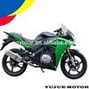 Green Dot racing motor big engine for sale 250cc