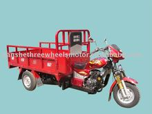 175cc 3 wheel motorcycle/cargo tricycle