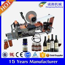 CE Certificate wine bottle labeling manual machine,labeling machine wine