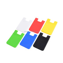 high quality colorful smart wallet High fashion promotional custom wholesale cell phone accessory/card holder
