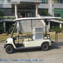 48v 2 seater electric golf cart battery charger LT-A2.HS