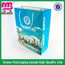special-shape laminated fancy paper shopping bag