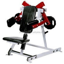 good design sports equipment/Lateral Raise/body strong fitness equipment