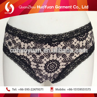 2015 top quality factory price china mature girls underwear bras for sexy fat women sex xxl pictures of cotton elasti Hu