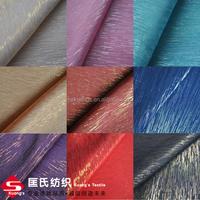 hangzhou fair jacquard dress fabrics market in dubai