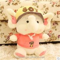soft stuffed plush baseball elephant