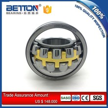 Spherical Roller Bearing 22206 CA/W33 (30x62x20mm) 22206 CC/W33