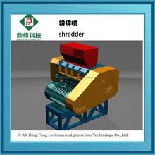 New design scrap tire shredder machine