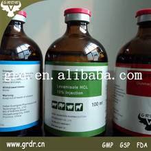 Pig Medication 10% Levamisole HCL Injection