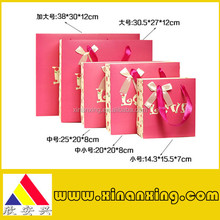 Lovely Pink Paper Bags Pink Garment Bags Pink Punching Bag