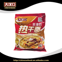 Chinese fried fast food quick cooking vietnamese instant noodles