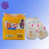OEM super dry economic cheap Baby Diapers In China