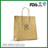 wholesale cheap kraft paper bags shopping kraft paper bags gift kraft paper bags