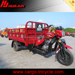 gasoline 3 wheel motorized tricycles for adults/cargo three wheel tricycle
