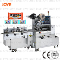 JY-800Q/DXD-800Q Bonbon Soft Candy Horizontal Pillow Wrapping Machine