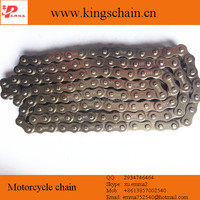 Trike motorcycle chain