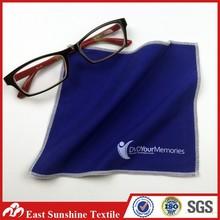 Custom Eyeglass Cleaning Cloth