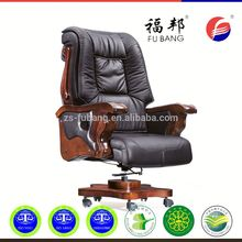 2015 New synthetic leather luxury dinner round swivel chair
