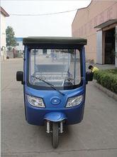 60V 1000W electric tuk tuk for sale /electric passenger rickshaw/auto rickshaw for sale
