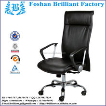 Fixed Plastic Armrest and Double Function Mechanism High Back Leather Office Chair BF-8106C-1