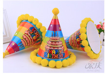 Manufacturers selling pompon Adult children party pointed hat round penalty cap birthday cap 20 cm