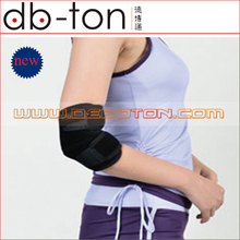 adjustable Orthopedic Elbow Arm Brace