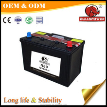 Car battery dry charged N80