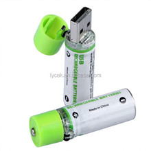 AA size rechargeable battery 1.2V 1450mah portable travel battery