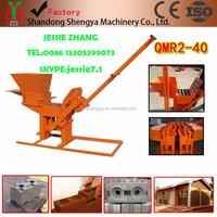 QMR2-40 Interlocking soil brick machine compressed earth brick machine price