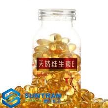 NON-GMO Vitamin E/D-alpha tocopherols Vitamin E