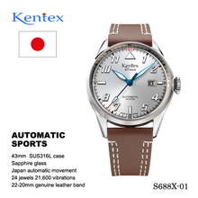 Military design automatic low price brand watch made in Japan
