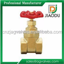 made in china forged cw617n customized chain wheel gate valve with handle