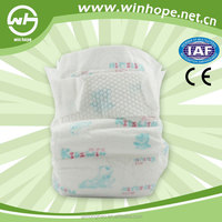 Baby Diapers With Free Sample winhope brand qualified your life