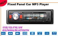car radio with sim card