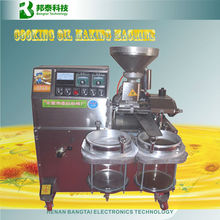 Oil making machine, vegetable oil mill, cooking oil making machine