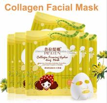 Pilaten collagen facial mask collagen sheet mask beauty moisturizing whitening facial mask