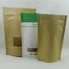 Custom stand up kraft paper bag for snacks/cookies/dry fruits packaging
