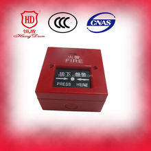 High stability 24VDC Single Pole Conventional fire alarm call point for fire