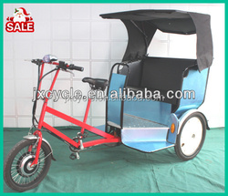 rickshaw tricycle for adult