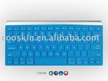 keyboard protector laptop
