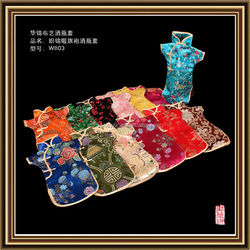 classical chinese design jacquard woven brocade fabric wine cover