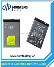 Wholesale Manufacturer 870mAh High Capacity Mobile Phone BL-5BT Battery for Nokia 7510a/7510s/N75