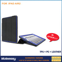 Shockproof for ipad case leather